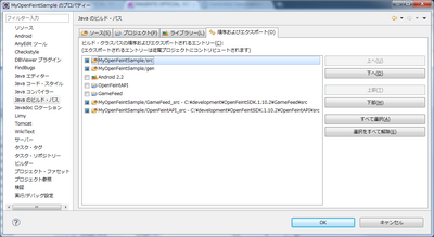 20111009openfinet8.png