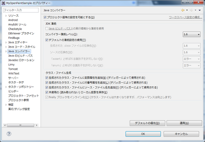 20111009openfinet9.png