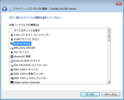 20111226regzaphone02.png