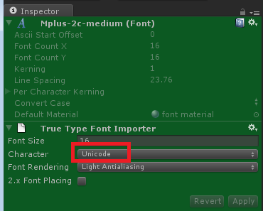 20120129unity_textfield3.png