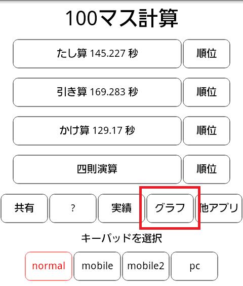 20120414cap_title_jpn.png