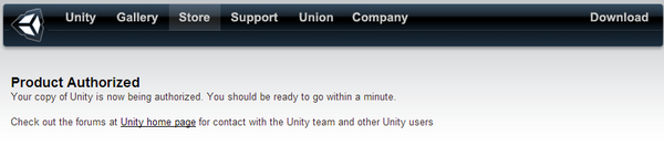 20121017unity002.png