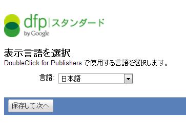 20130713dfp002.png