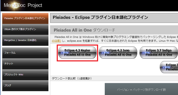 20140403Eclipse01.png