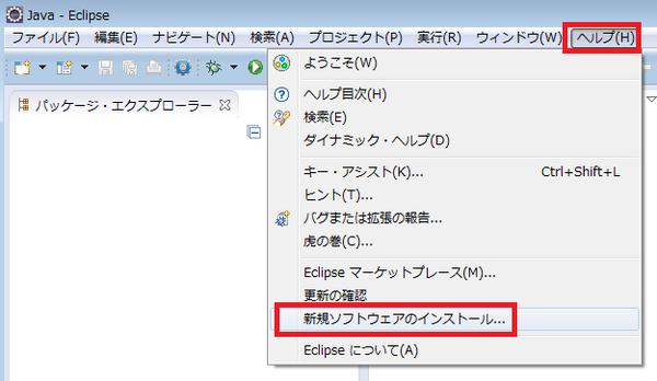 20140403Eclipse05.png