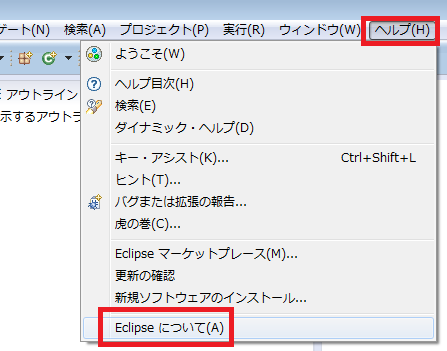 20140403Eclipse13.png