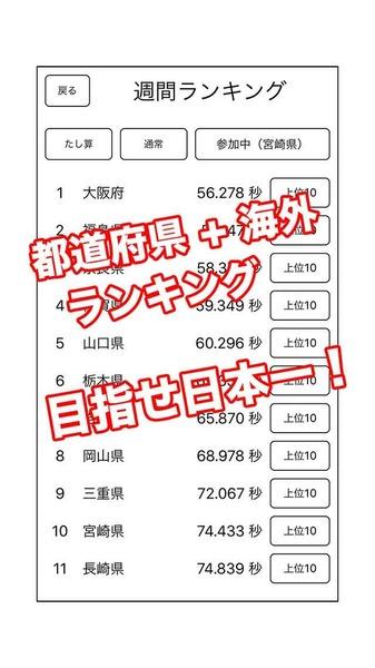 3_prefecture640_ja.jpg