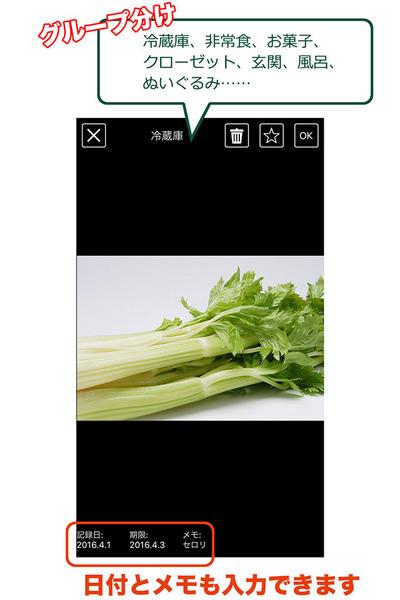 640_2.jpg