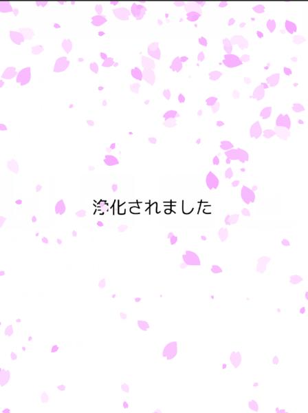 スクリーンショット 2018-03-26 10.42.56.png