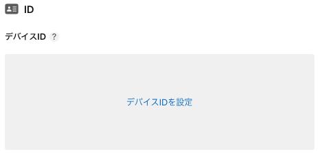 スクリーンショット 2021-01-26-2.png