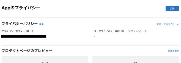 スクリーンショット 2021-02-09-1.png