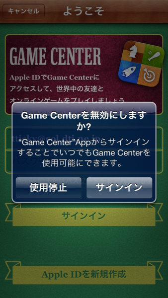 Screenshot 2013.03.04 03.30.23.png