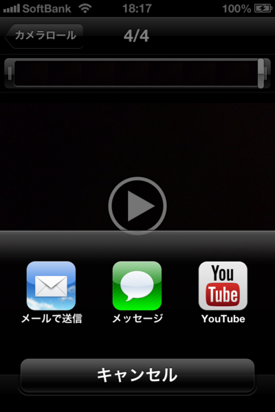 Screenshot 2014.02.19 18.15.48.png