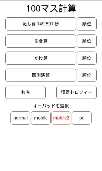 cap_title20120206_jpn.png