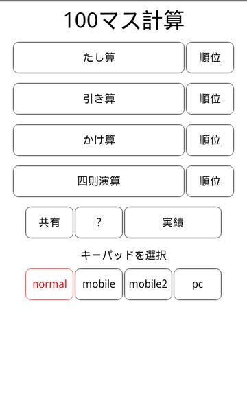cap_title20120327_jpn.png