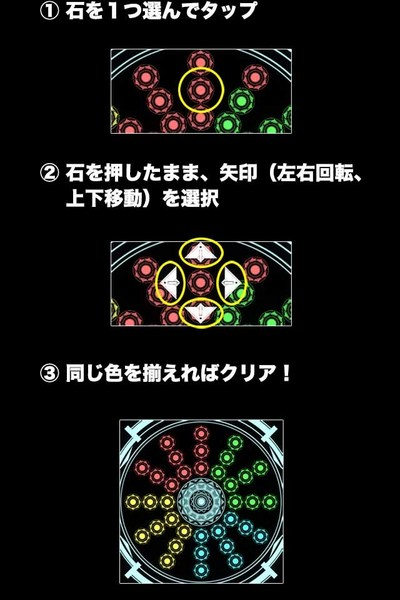 circlepuzzle.jpg