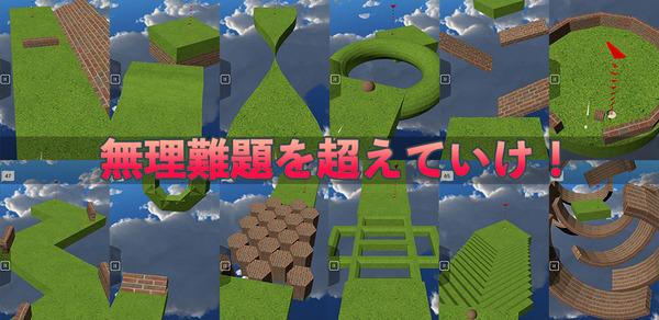 feature_jp.jpg