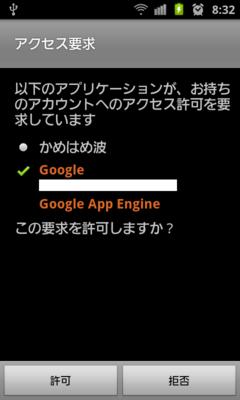screenshot10_20111023.png